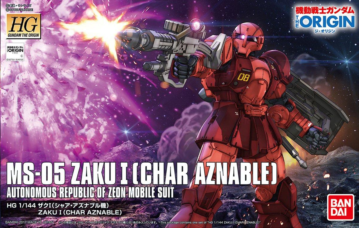HG 1/144 MS-05 Char's Zaku I [Gundam The Origin ver.] Box art