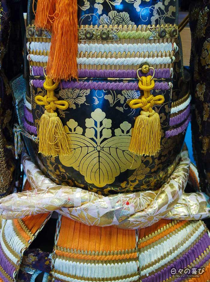 plastron armure de samourai