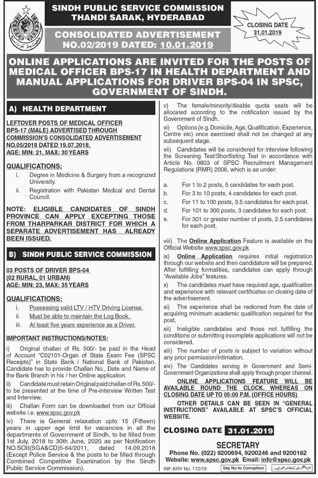 Jobs Vacancies In Sindh Public Service Commission SPSC 14 January 2019