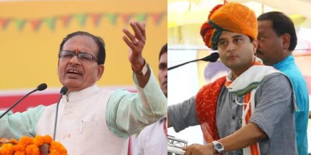 शिवराज सिंह को ज्योतिरादित्य सिंधिया के विरुद्ध चुनाव लड़ते देखना चाहते हैं लोग   MP NEWS