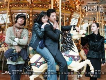 Sinopsis Drama Korea Stairway to Heaven (2004)