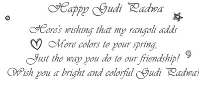 Happy Gudi Padwa SMS Wishes Messages Quotes in English