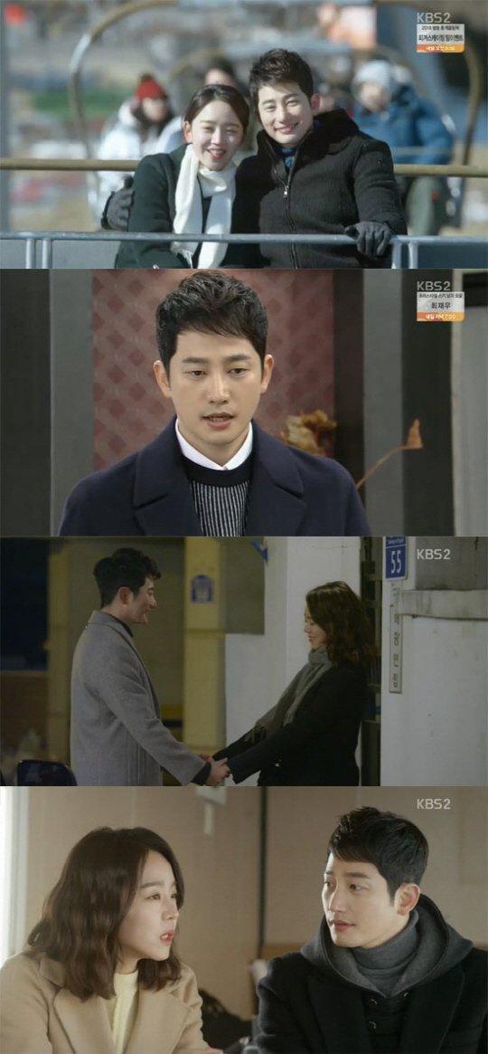 Park shi hoo & yoon jung hee dating Die besten emo-Dating-Seiten