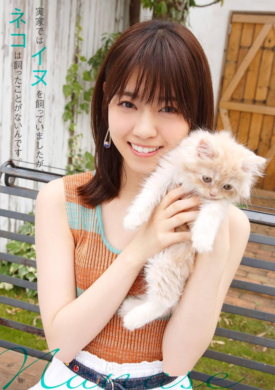 Nishino Nanase 西野七瀬, 週刊 TokyoWalker PLUS 2017年33号