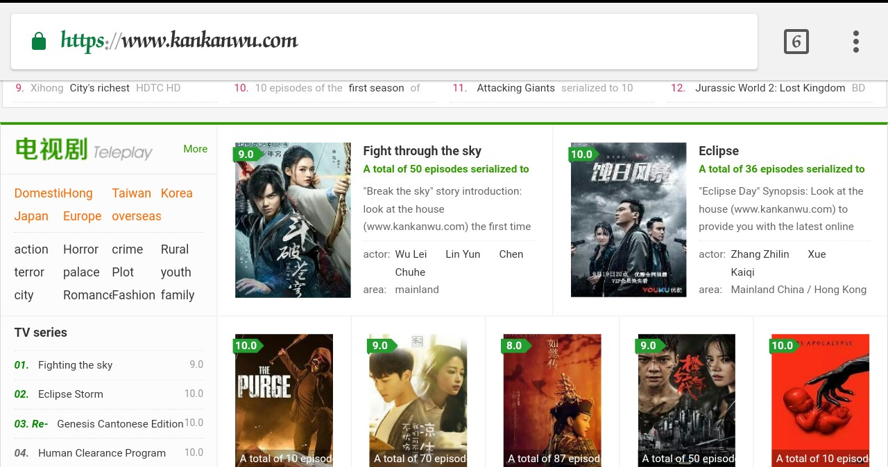 chinese movie hindi download website