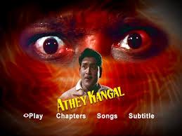 Year 1967 Direction Thiru Lokchander Cast Ravi Chandran Kanchana Genre Suspense Thriller