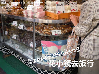 巢鴨地藏通商店街 -鹽大福