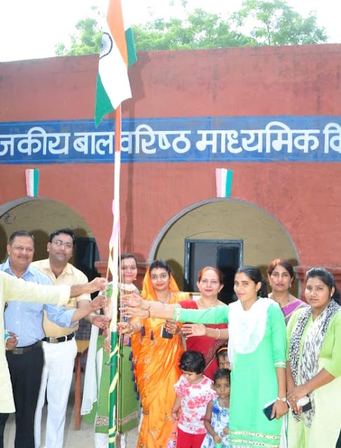 Sapna Verma Advocate has done the flag at the Government School in Tigaon, Rohana, doing PhD in law