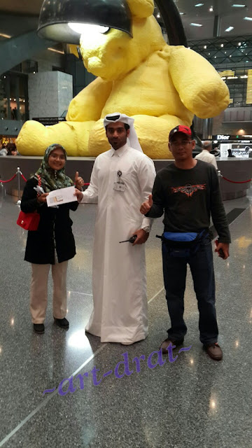 Lounge di Hamad International Airport HIA