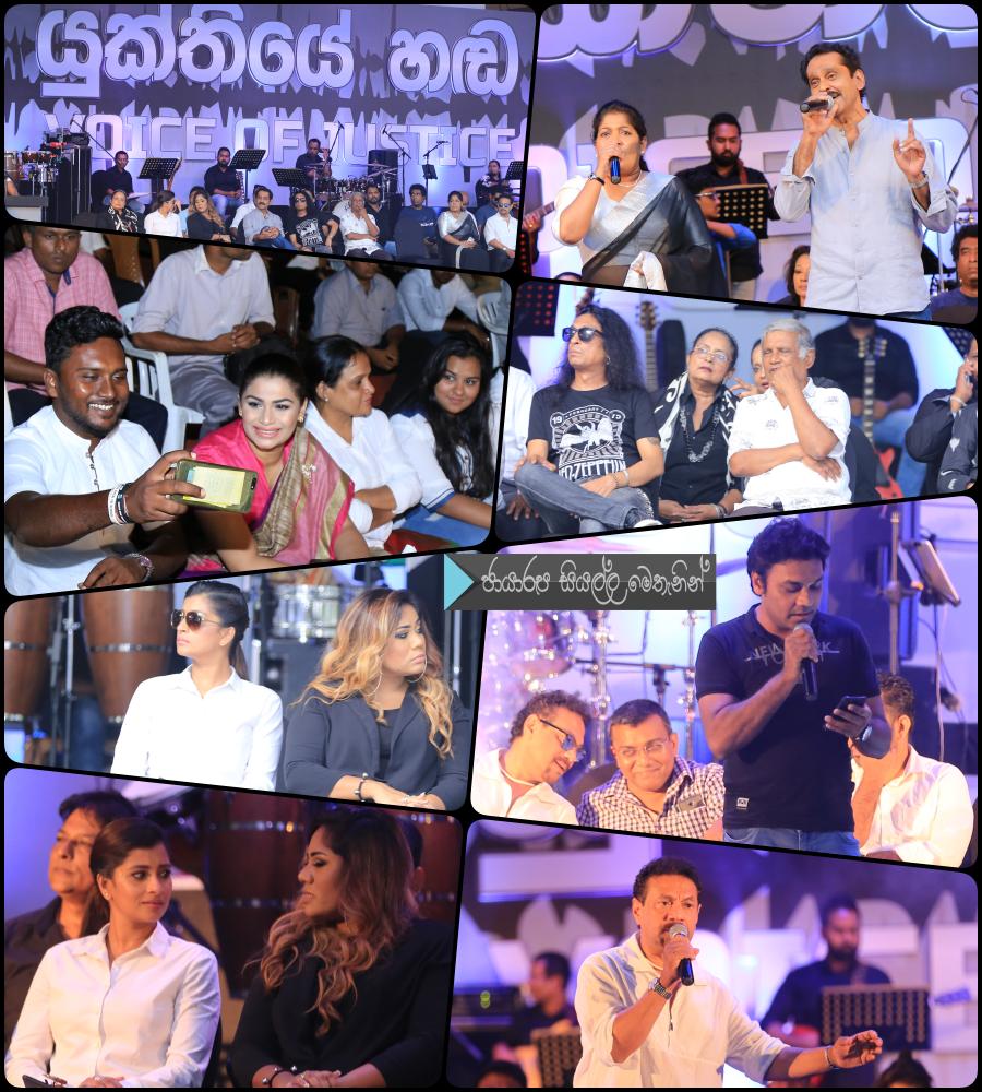 https://gallery.gossiplankanews.com/event/yukthiye-handa-musical-show.html