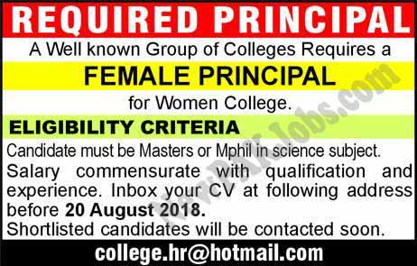 Female Principal required for Women College in Faisalabad