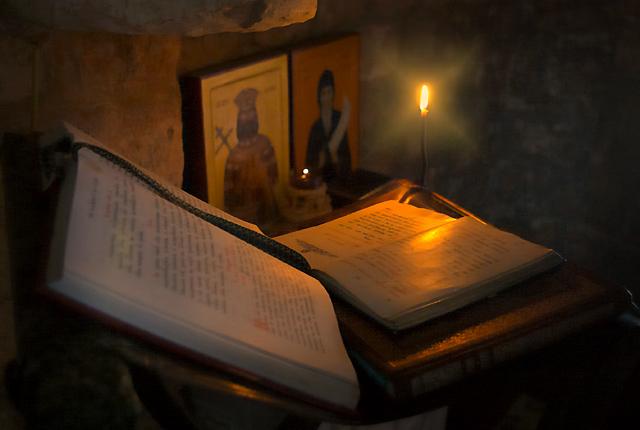 Αποτέλεσμα εικόνας για rugaciune de noapte