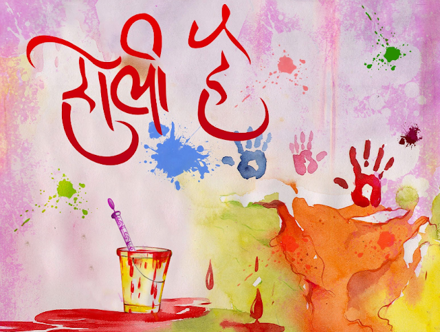 Images of Holi Festival