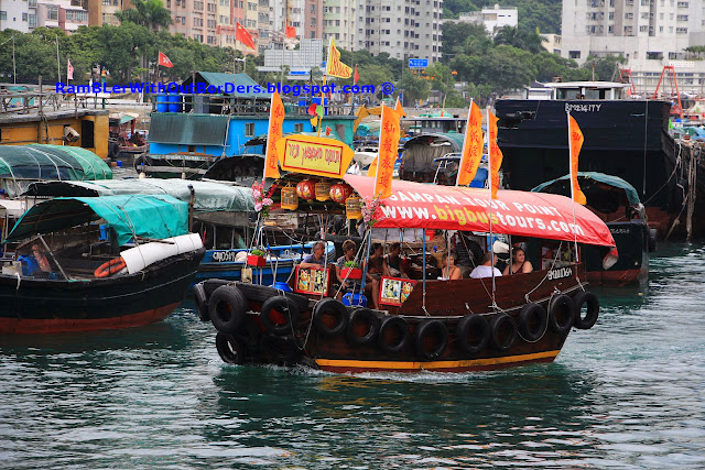 Tourist Ferry, Aberdeen Harbour, Hong Kong