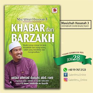 http://galeriilmuonline.blogspot.com/2017/11/mauizhah-hasanah-3-khabar-dari-barzakh.html