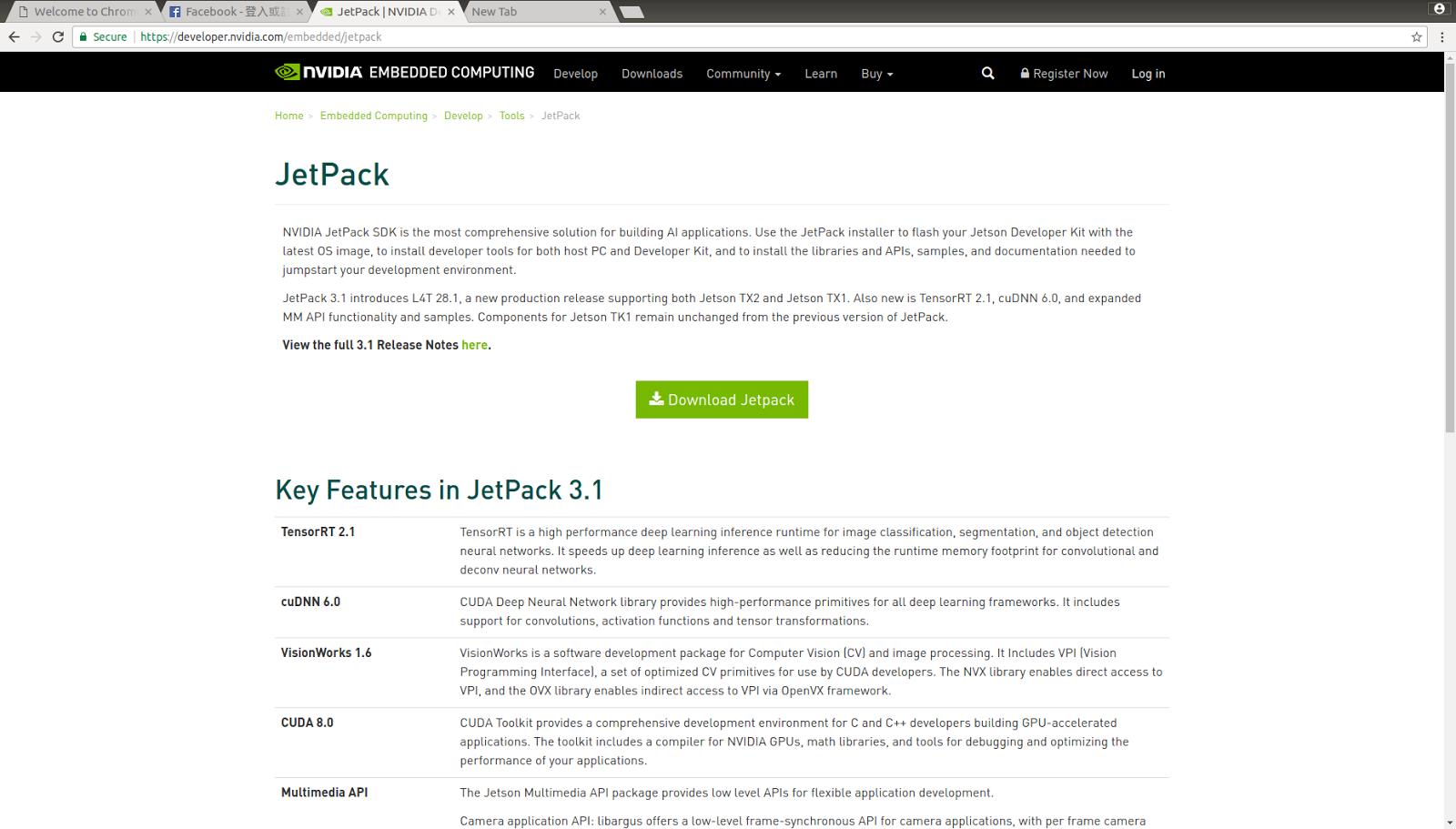TX2 開箱及使用JETPACK 刷機