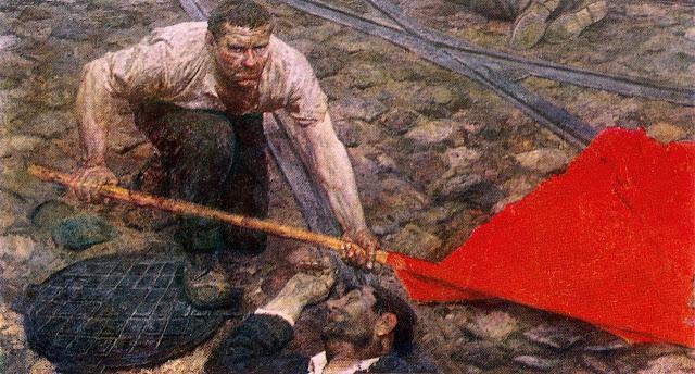 Г.М. Коржев. Поднимающий знамя