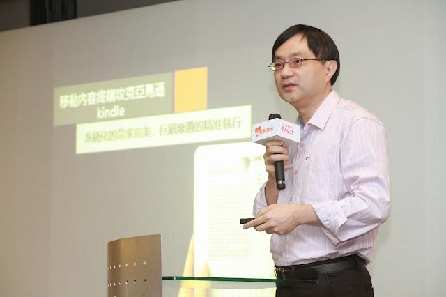 [Meet Taipei] 樂陞董事長許金龍:你認不認為華文是我們的優勢?但你了解中國市場嗎?|數位時代