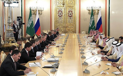 Russian-Saudi talks in expanded format. Moscow, Kremlin.