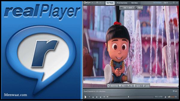تحميل برنامج RealPlayer ريل بلاير للكمبيوتر آخر إصدار مجانا
