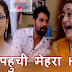Kumkum Bhagya 19th April 2019 Written Episode Update: Prachi is about to file FIR against Rhea