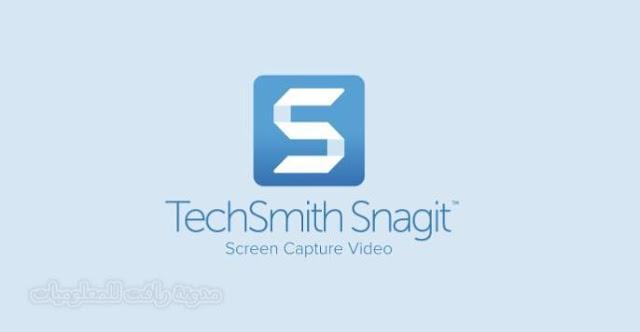 https://www.rftsite.com/2018/09/techsmith-snagit.html