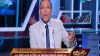 برنامج علي هوي مصرحلقة الاربعاء 14-12-2016 مع خالد صلاح