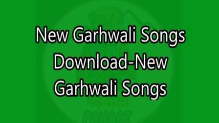 New Garhwali Songs Download-New Garhwali Songs