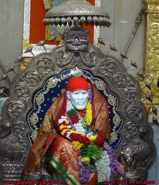 Mylapore Sai Baba Temple