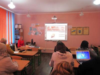 Практичні заняття для педагогів комунального закладу