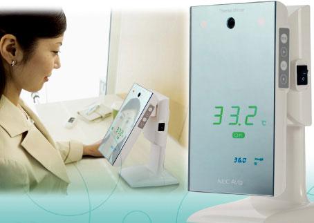 Thermo Mirror by NEC Avio Infrared Technologies