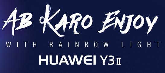 Huawei Y3 II Rainbow