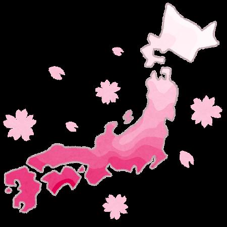 桜前線のイラスト