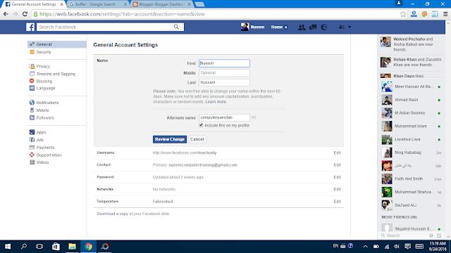 Facebook Setting General set up fields - Facebbok