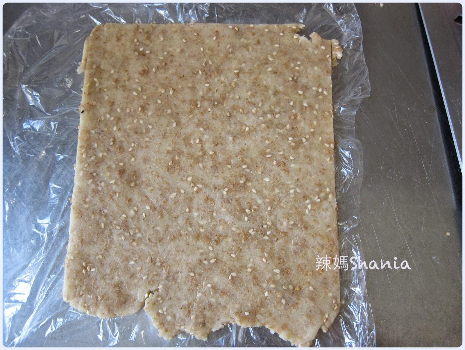 [無蛋無奶油] 有方塊酥口感的 白芝麻味噌餅乾