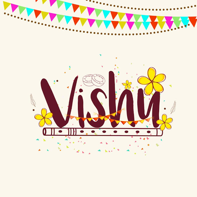 Happy Vishu 2017 Images