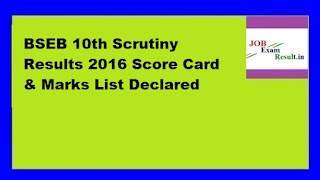 BSEB 10th Scrutiny Results 2016 Score Card & Marks List Declared