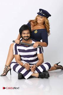 Araku Road Lo Telugu Movie Pictures 0001