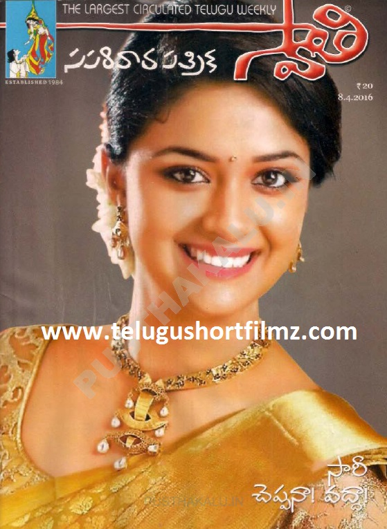 Latest swathi weekly free download