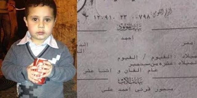 فيديو| تعرف على لغز طفل عمره 4 سنوات حكموا عليه بالسجن المؤبد!