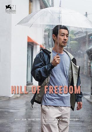 Risultati immagini per hill of freedom film poster