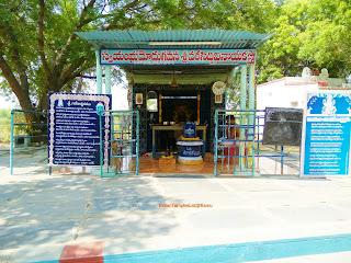 Modhuga Vana Varasiddhi Vinayaka Temple | Gudur