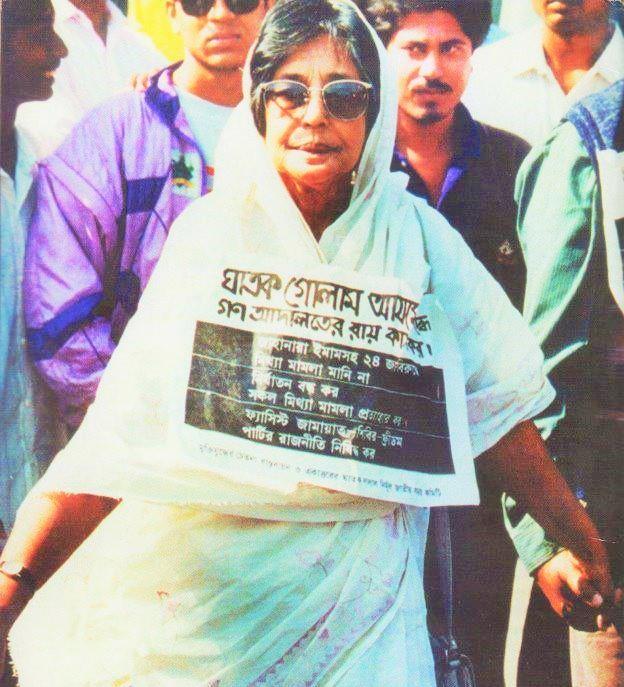 Bangladeshi writer and political activist Jahanara Imam.