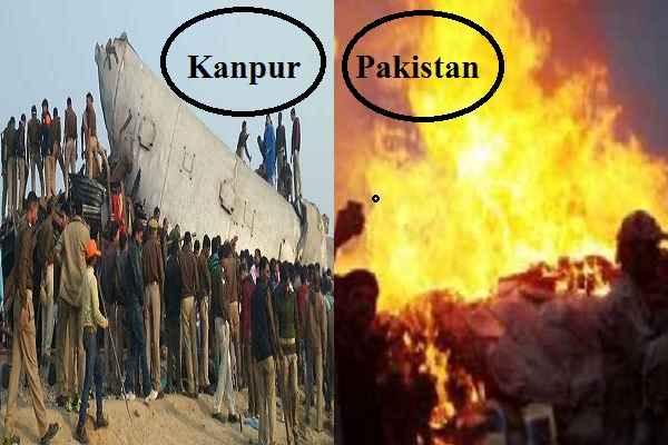 भगवान ने पाकिस्तान को दी कानपुर में ट्रेन पलटवाने की सजा, बम विस्फोट में 100 मरे, 200 घायल