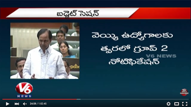 CM KCR Full Speech in Telangana Assembly Session, cm kcr speech, kcr assembly speech