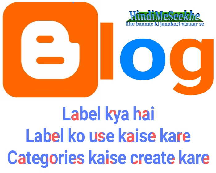Blogger_post_me_label_use_kare_category_kaise_create_kare