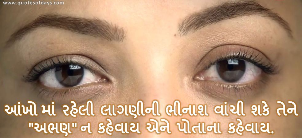 The person who reads the feeling of emotion in the eyes can not read it as an illiterate