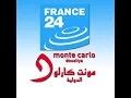 تردد قناة فرنسا 24 بالعربي