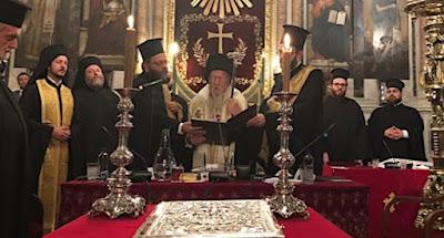 Вселенский патриархат пока не назвал дату проведения собора