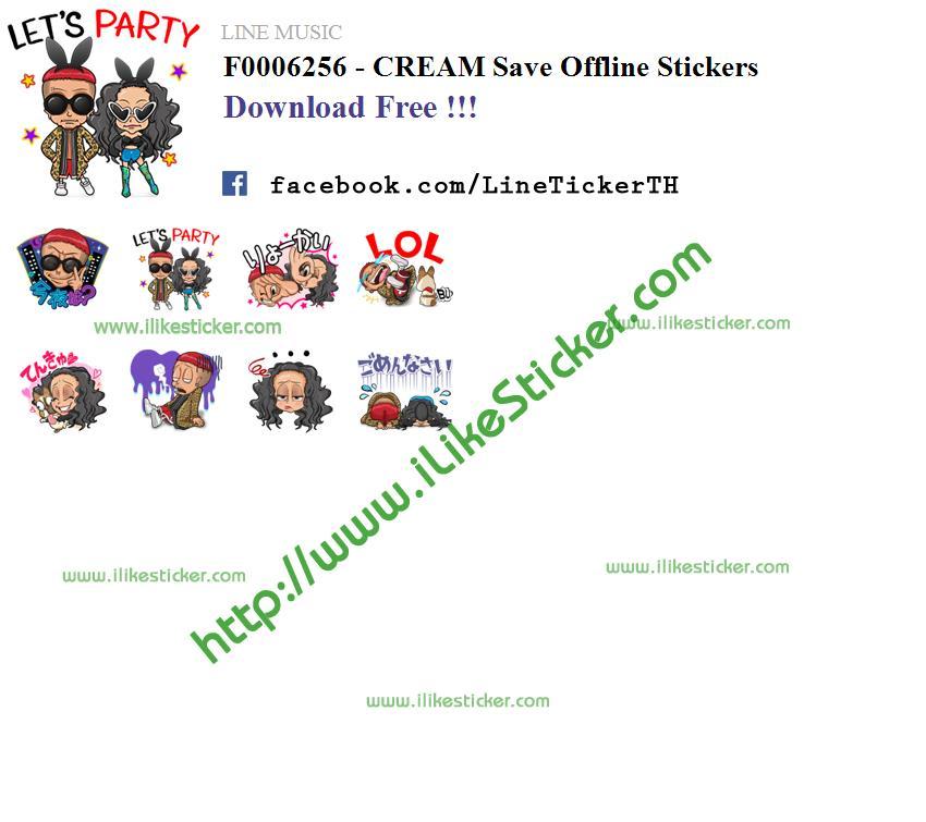 LINE Free Stickers 18-09-2018